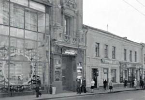 Феодосия магазины